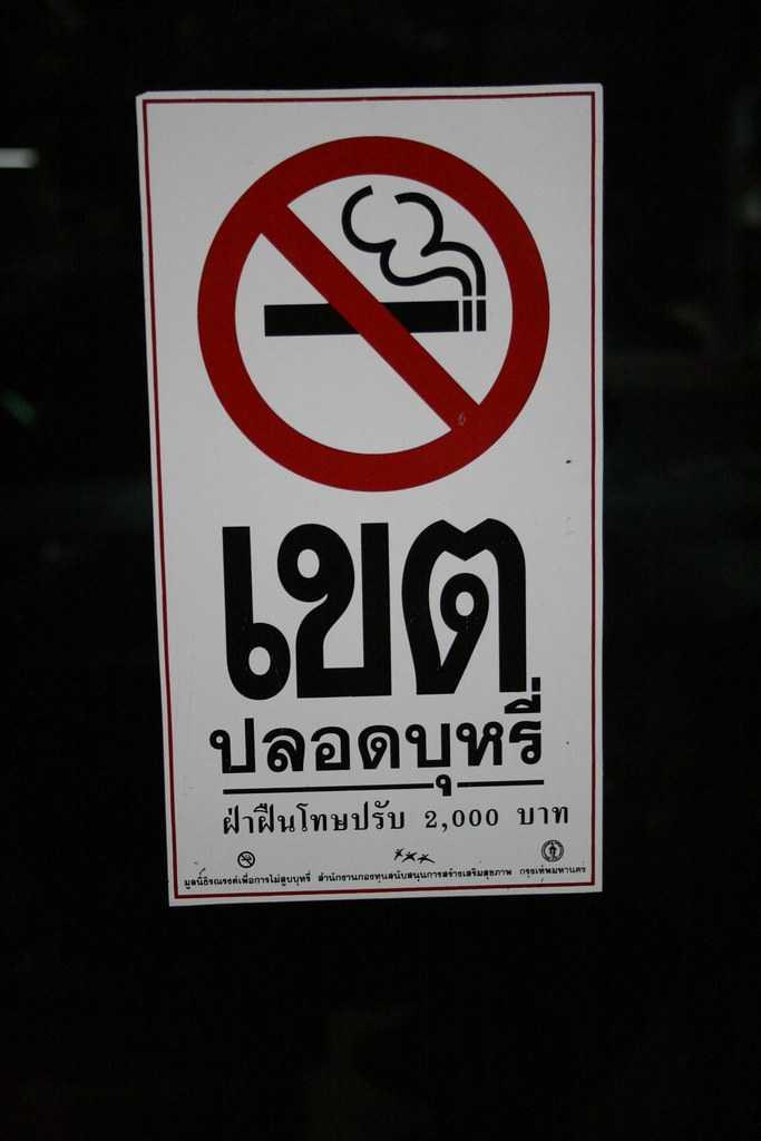 panneau interdiction de fumer thailande